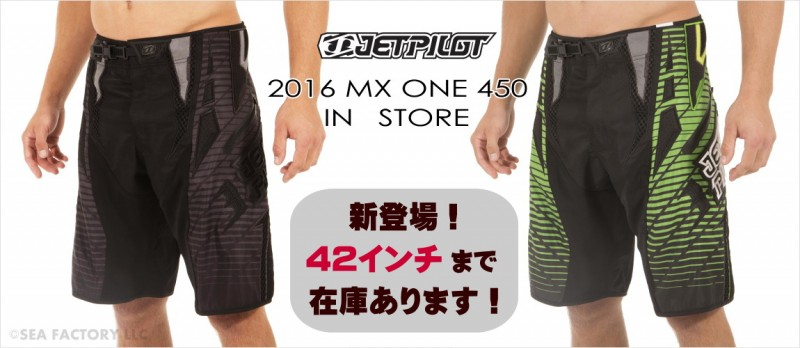 jetpilot2016-mxone450ボードショーツ入荷!