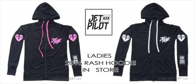 jetpilot2016-ladies-rashhoodie-image