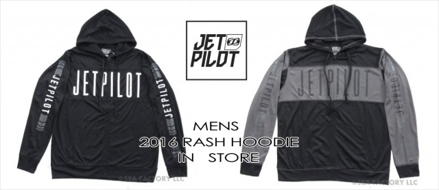 jetpilot2016-mensrashhoodie-image