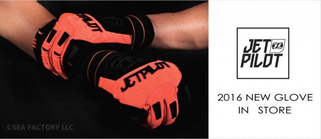 jetpilot2016-glove-image