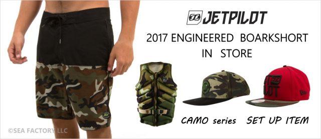 jetpilot/ジェットパイロット2017 ボードショーツ ENGINEERED 入荷!