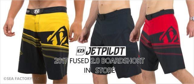 jetpilot2017-fused2.0入荷!