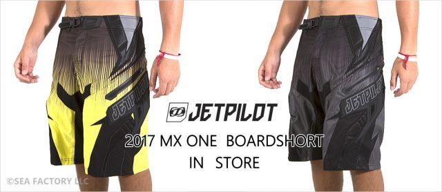 ジェットパイロット/JETPILOT2017 ボードショーツ MX ONE入荷!