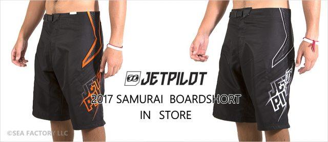 jetpilot2017ボードショーツSAMURAI入荷!
