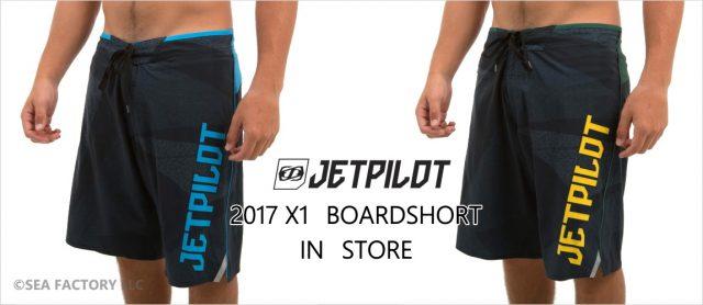 jetpilot2017-x1ボードショーツ入荷!