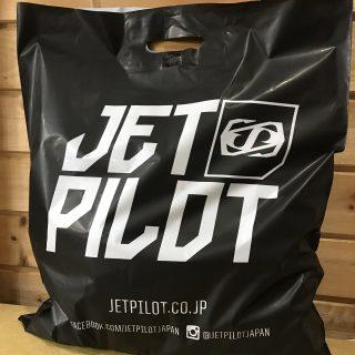 ジェットパイロットHAPPY BAG 通販限定販売スタート!